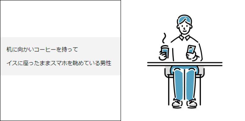 机に向かいコーヒーを持って イスに座ったままスマホを眺めている男性