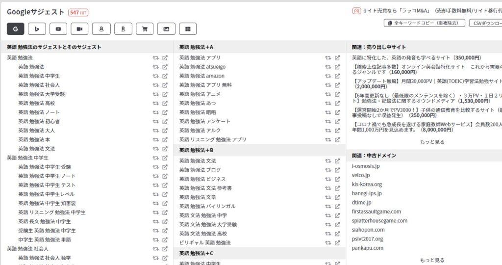 「英語 勉強法」の検索結果